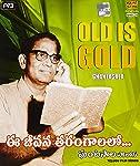 Old Is Gold: Ee Jeevana Tharangaalalo