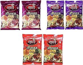 Shahi jeeravan combo pack of 6(200 grm each)