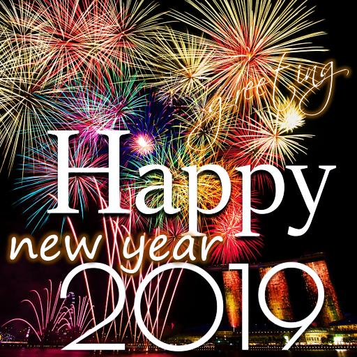 Neujahrswünsche & Message 2017
