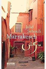 Marrakesch Kindle Ausgabe