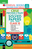 Oswaal CBSE 5 Years' Solved Papers, Class 10 (English Lang. & Lit., Hindi-A, Hindi-B, Sanskrit, Social Science, Science…