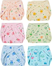 Kuchipoo Padded Baby Nappies Assorted Colours- Pack Of 6 (KUC-RNAP-102, Multicolor, 0-3 Months)