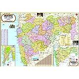 Maharashtra Map | MARATHI | 70 x 100 cm | LAMINATED