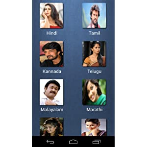 Indian Video Songs: Amazon co uk: Appstore for Android