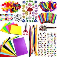 Jhintemetic® - DIY Art Craft Kit for Kids Creative Pompoms Pipe Cleaners Feather Foam Flowers Letters Crystal Sticker…
