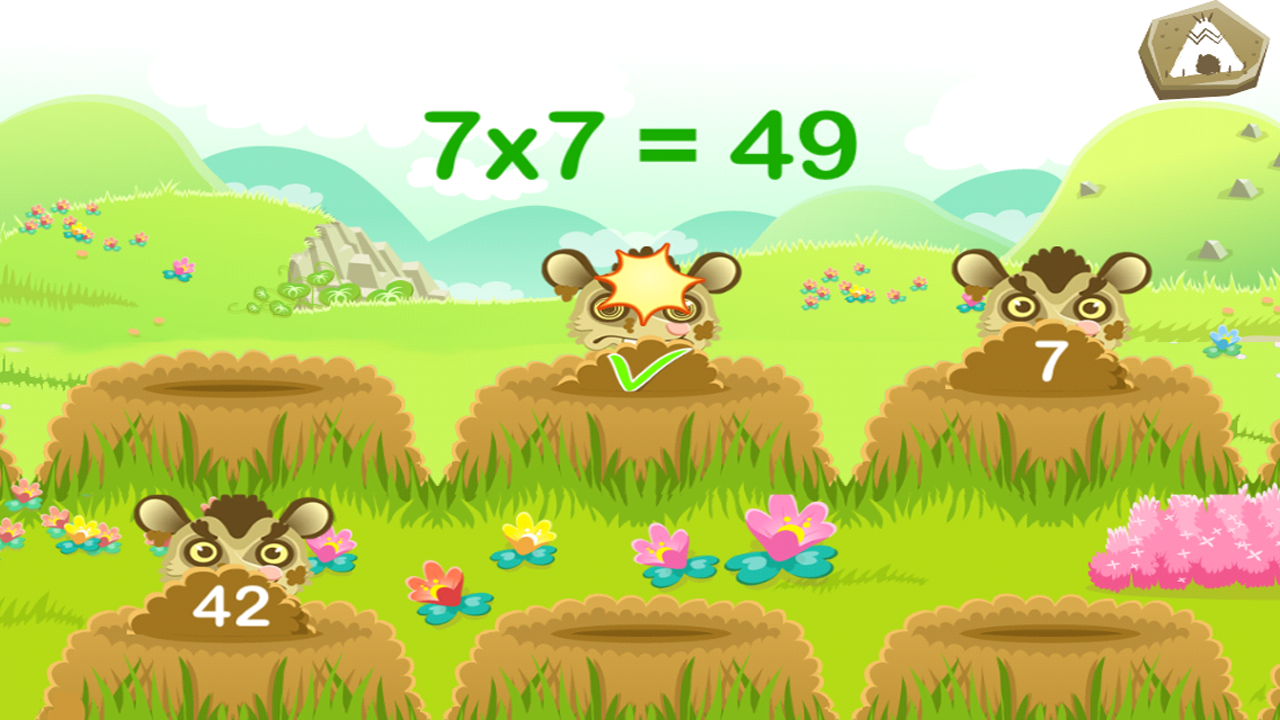 Tables de multiplication appstore pour android for Table de multiplication de 2 a 5