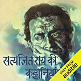 Satyajit Ray Ki Kahaniyan [Stories of Satyajit Ray]