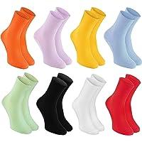 Rainbow Socks - Donna Uomo Calzini Diabetici Senza Elastico di Cotone - 8 Paia