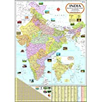 India Map with Jammu & Kashmir & Ladakh ( 70 x 100 cm ) Laminated