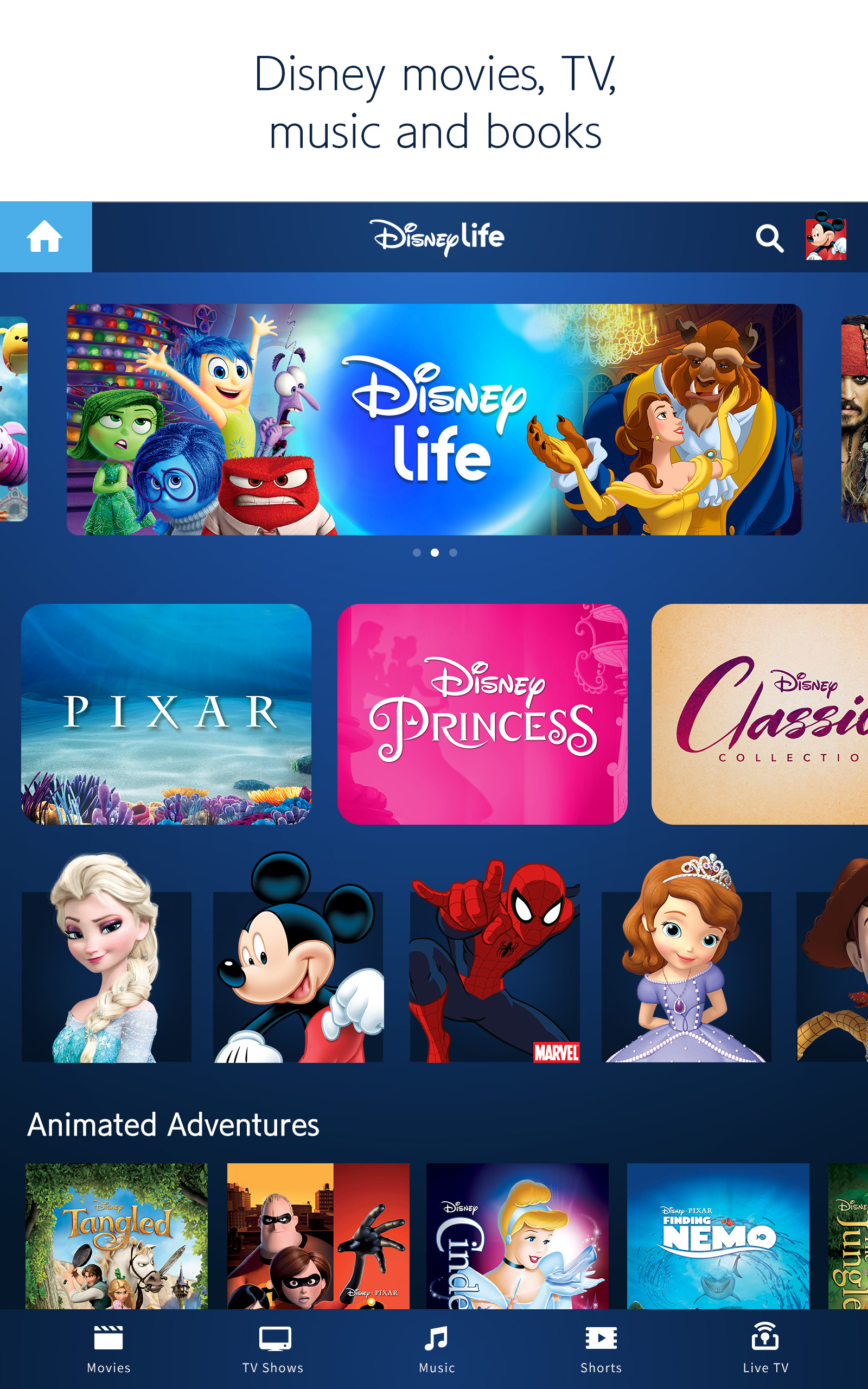 Can i watch disney movies on amazon prime
