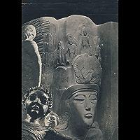 மேல் நோக்கிய பயணம்: Mel Nokkiya Payanam (Tamil Edition)