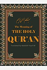 The Holy Quran (English-Yusuf-Ali) Kindle Edition