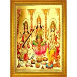 ADA Handicraft Wood Pooja Photo Frame (35 x 25 cm, Multicolour)