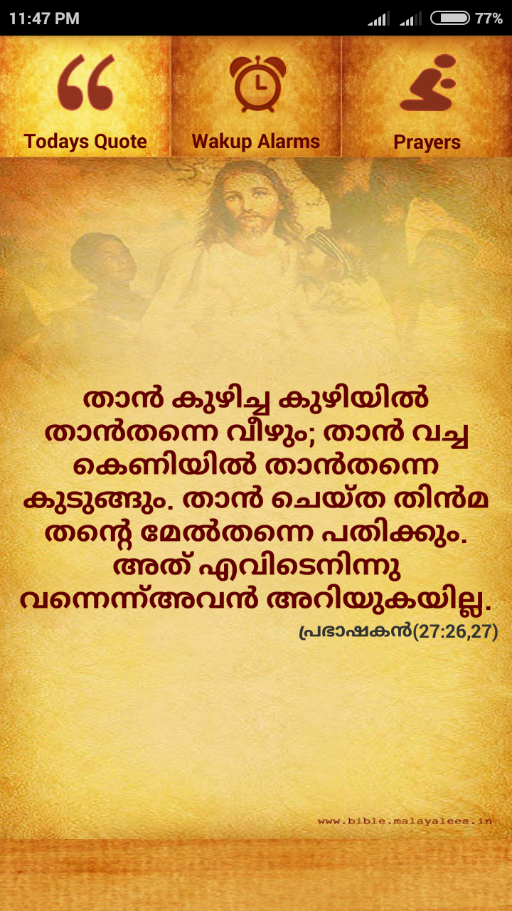 Malayalam Bible Alarm Amazon.co.uk Appstore for Android
