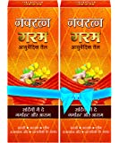 Navratna Ayurvedic Warm oil for head and body massage, 400ml (combo pack of 2x200ml)