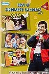 Best of Siddharth Randeria - Vol. 4 (Ajab Karamat/Ek Soneri Savar/Vaat Bahar Jay Nahi)