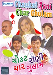 Chaukat Rani Char Gulam
