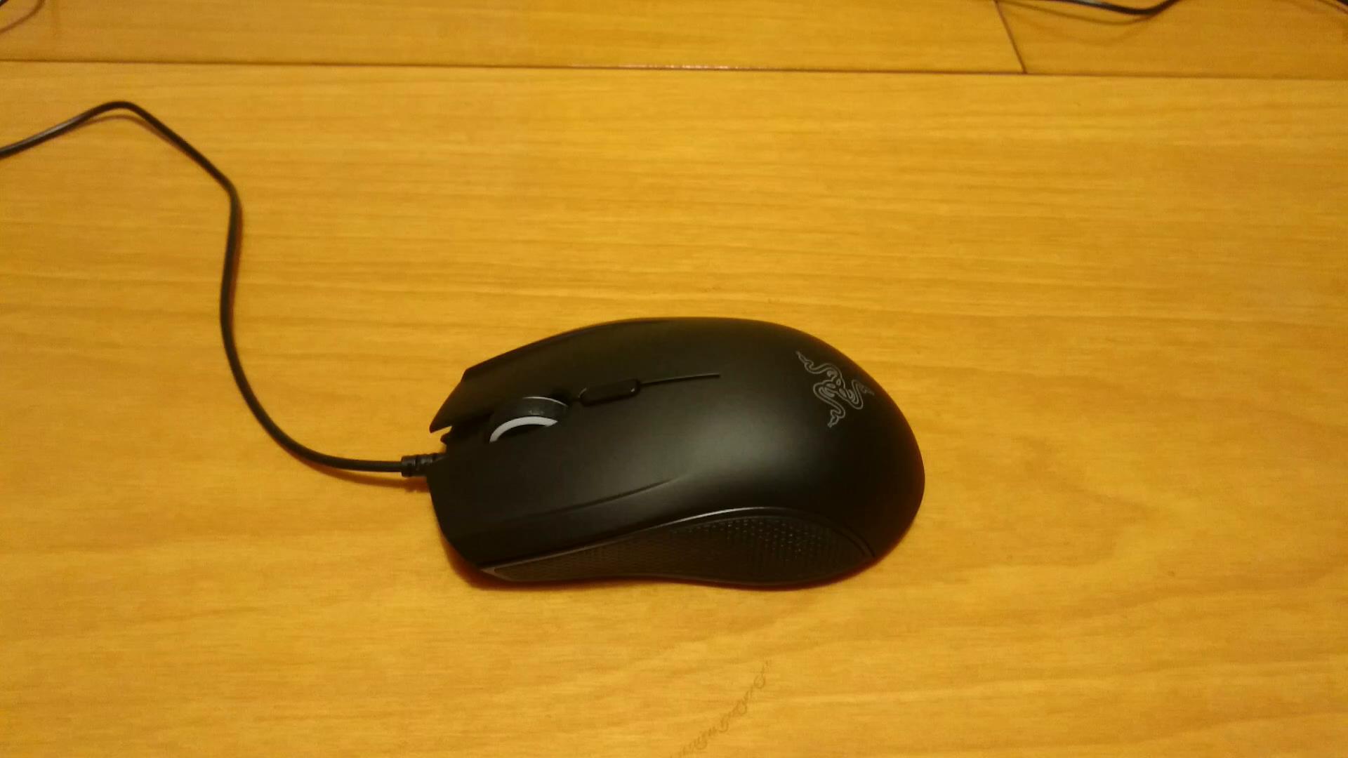Amazon.it:recensioni clienti: razer abyssus v2 gaming mouse