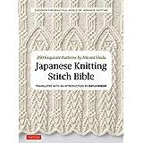 Japanese Knitting Stitch Bible: 260 Exquisite Patterns