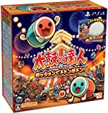 Taiko no Tatsujin Session de Dodon ga Don! Drum & Drum Stick Pack [PS4] [Import Japonais]