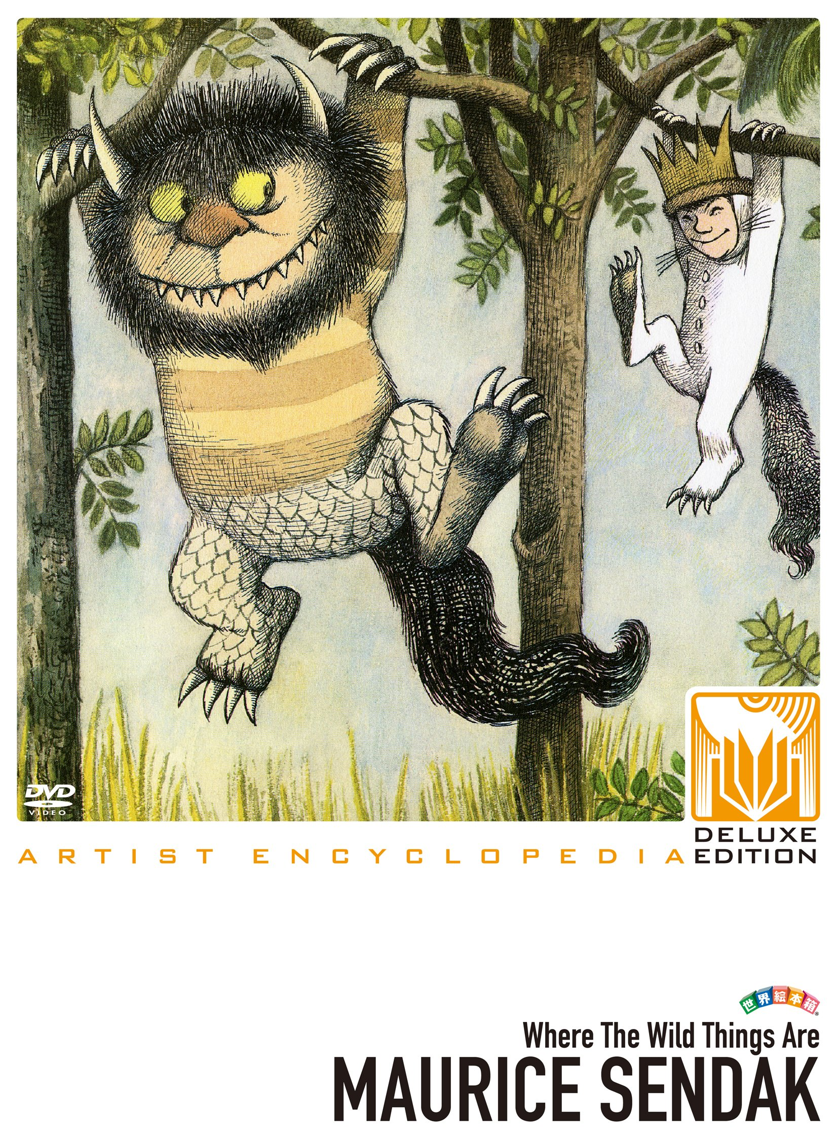Where the Wild Things Are [Edizione: Germania]