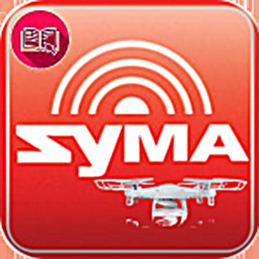 drone-x5c-manuals