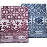 Nilam collection Solapur chaddar Single Bed Cotton Blanket Full Size Red and Blue Colour Combo Pack - Set of 2 Chaddars…