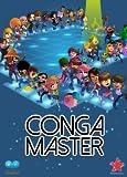Conga Master [PC/Mac Code - Steam]