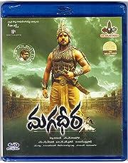 MAGADHEERA Telugu BLU Ray (English Subtitles, All Regions)
