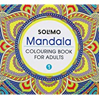 Amazon Brand - Solimo Mandala Colouring Book for Adults 1