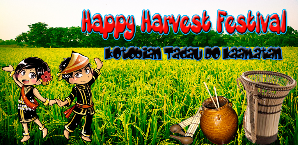Harvest Festival Greeting Fun Amazon Co Uk Appstore For