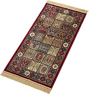 Lalee  347048243  Klassischer Teppich mit Fransen / Weich / Seidenglanz  / Muster : orientalisch / Rot / Grösse : 70 x 140 cm