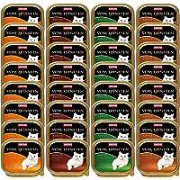 Animonda vom Feinsten Adult Katzen-/Feuchtfutter, für Katzen von 1-6 Jahren, 32 x 100g