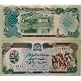 NOVELTY COLLECTIONS-4 Currency Notes from Afghanistan