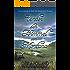 Unter dem Himmel von Montana: Eine Erzählung der Reihe Der Himmel über Montana