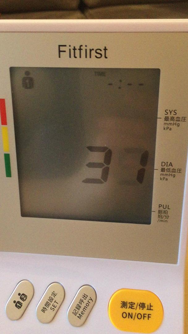 Fitfirst Tensiómetro de Brazo Eléctrico Monitor Digital de Presión Arterial LCD Pantalla 5.2 Pulgadas Altavoz Incorporado para 2 Usuarios 240 Espacios de ...