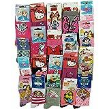 Disney socks. Pack de chaussettes Licence fantaisies -Assortiment modèles photos selon arrivages-