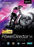 PowerDirector 14 – Ultimate Suite [Download]