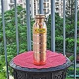 Angelic Copper Designer Bottle, 1 Litre, Brown