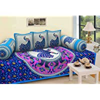 RajasthaniKart Classic 6 Piece 144 TC Cotton Diwan Set - Abstract, Multicolour