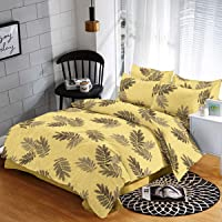 """Trance Home Linen 100% Cotton 200TC Printed Duvet Cover with 2 Pillow Covers - King Size - 102"""" X 110"""" (Beige with Purple Leaves)"""
