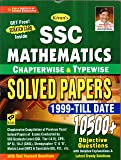 Kiran SSC Mathematics Chapterwise & Typewise Solved Papers 1999 Till Date 9500+ Objective Questions For SSC CGL Tier I…