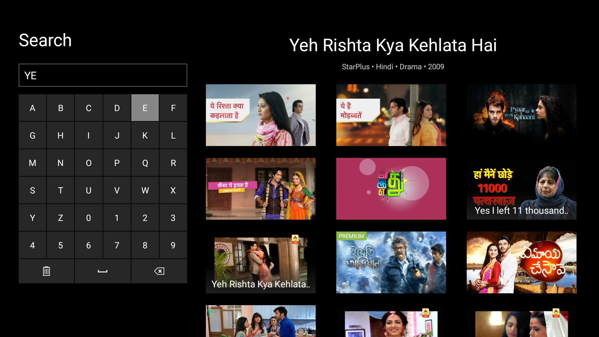 HOTSTAR VIP PLAN ACTIVATION - How to Unblock Hotstar Outside