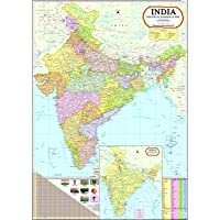 India Map ( 100 x 140 cm ) Laminated ( Big Map ) -With New Union Territories of Jammu & Kashmir and Ladakh