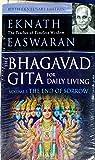 The Bhagavad Gita For Daily Living - 3 Vol Set