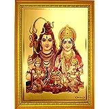 ADA Handicraft Premium Lord Goddess God Shankar Family Photo for Pooja   Hindu Bhagwan Devi Devta Shiva Parvati Photo   God P