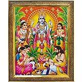 Koshtak Sri Satyanarayan Swamy Vishnu Avatar Giving Blessing Photo Frame with Unbreakable Glass for Wall Hanging/Gift/Temple/