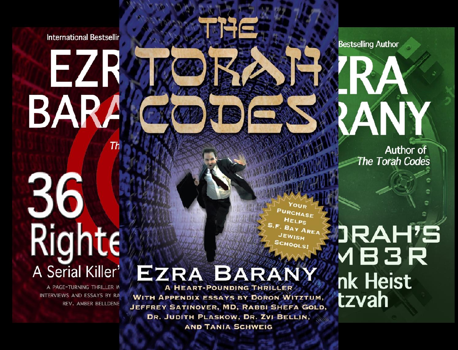 The Torah Codes (3 Book Series)