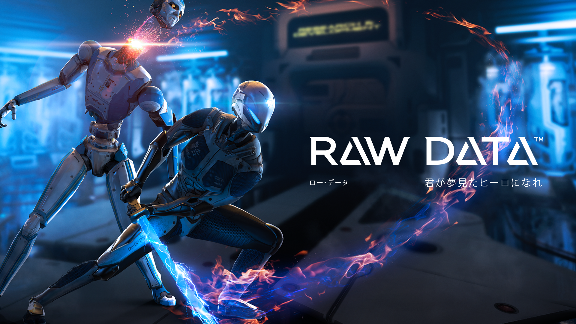 raw-data-pc-code-steam