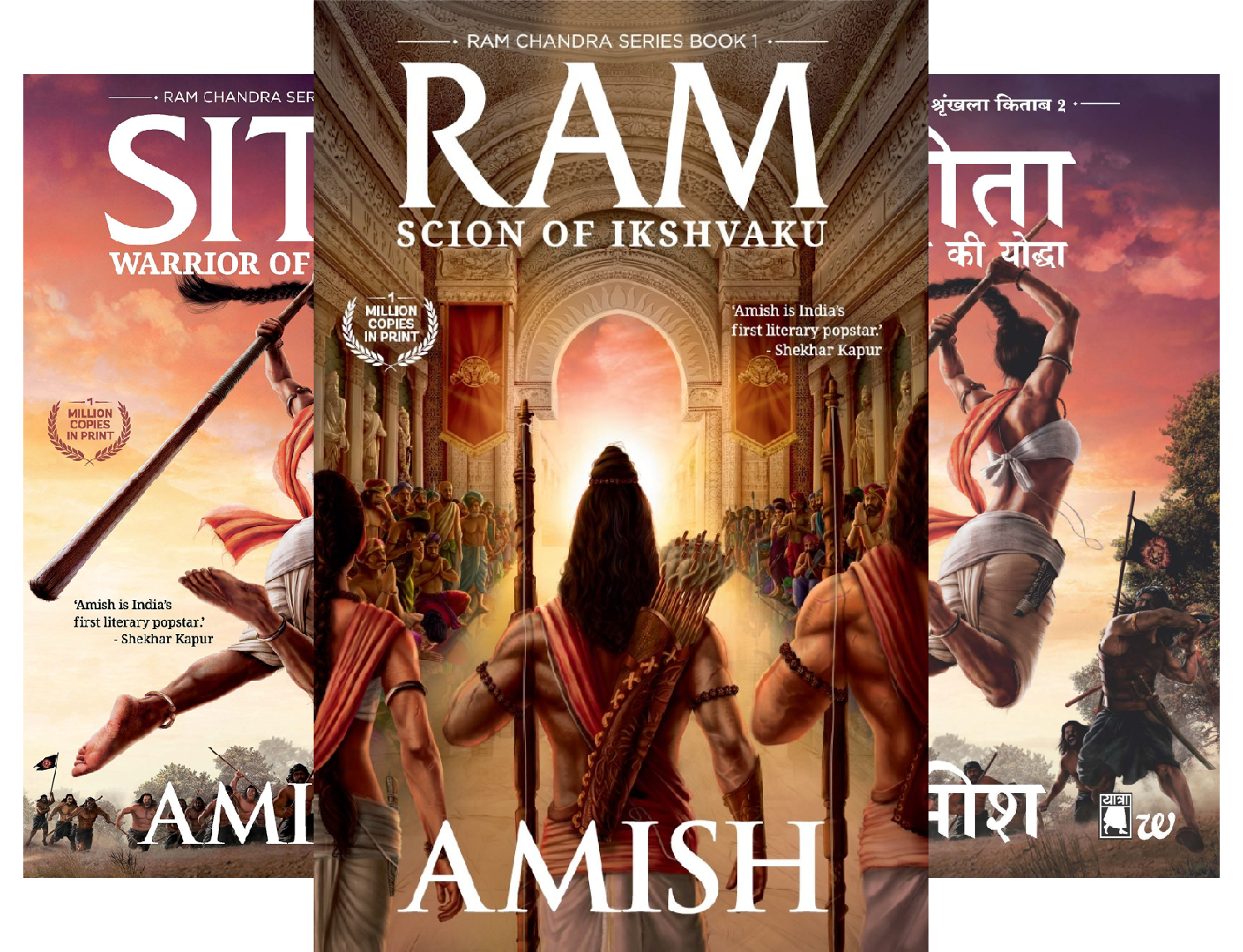 Ram Chandra (6 Book Series)